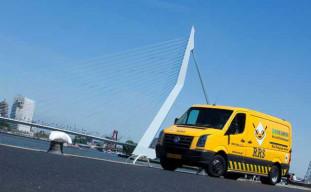 RRS Rotterdam